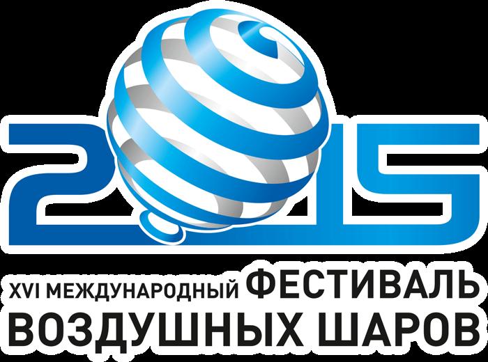 The 16th Moscow air balloon festival