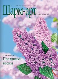 Март—апрель 2012